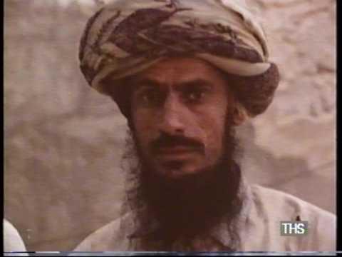Oman - 1970's - Thames Television