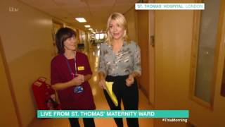 Holly Meets the Director of Midwifery at St Thomas' Hospital | This Morning