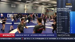Промышленность и Спорт - турнир по борьбе в Новосибирске