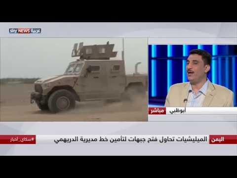 سيناريوهات ما بعد معركة الحديدة مع الخبير العسكري والاستراتيجي يحيى أبو حاتم