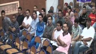 الخياطون بالمحمدية يأسسون جمعيتهم  بمكتب إداري يضم 13 عضوا