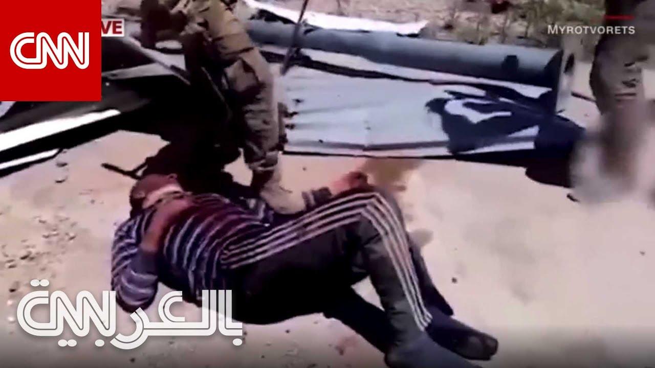 سوري تعرّض لتعذيب مروع وقُتل على يد مرتزقة روس.. وشقيقه يتحدث عن المأساة  - 10:55-2021 / 7 / 23
