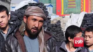 Kabul City Continues To Face Enormous Challenges