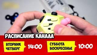 УБИЙЦЫ СПИННЕРА - MOKURU и КУБ АНТИСТРЕСС