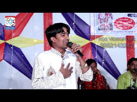 CHAND MAL GURJAR HITS BHAJAN SINLA LIVE2017
