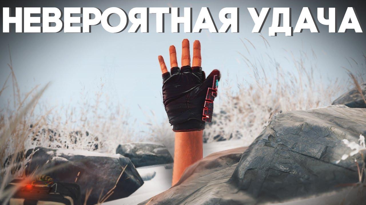 НАШЕЛ НЫЧКУ КЛАНА НА КРАЮ КАРТЫ В Раст/Rust.