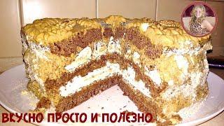 """Торт """"Опиум"""". Неимоверно Вкусный Шоколадный Торт с Безе и Маком"""