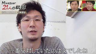 「LOOSER」が崎山つばさ主演の5人芝居に、出演に鈴木裕樹・磯貝龍乎ら(...