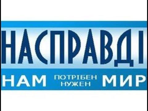 Украина во мгле (6): почему так быстро сдулся майдан Саакашвили