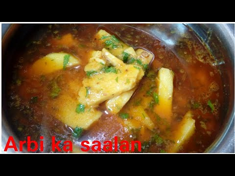 Arbi ka Saalan recipe by Kitchen with Rehana