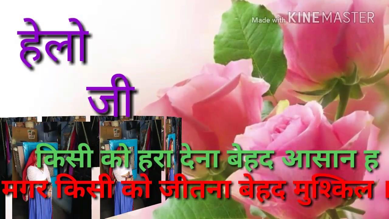 Good Morning Ji Sandeep Yadav 123 Youtube