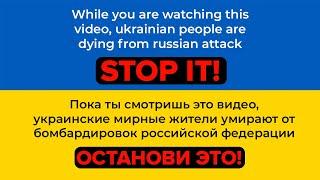 Nikita Lomakin - Хамелеон