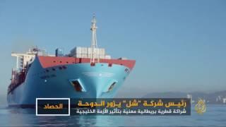 اتفاق جديد يعزز الشراكة القطرية مع شركة شل