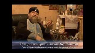 Старец Ипполит(Халин) 4часть