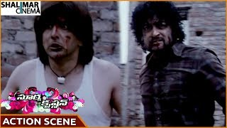 Surya Son Of Krishnan Movie || Suriya & Babloo Prithviraj Superb Action Scene || Suriya || Shalimar