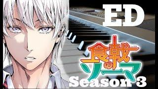 Shokugeki no Soma  Season 3 ED - San no Sara (nano.RIPE - Kyokyo Jitsujitsu) [Piano Cover]