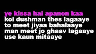 Chingari Koi Bhadke Hindi Karaoke With Lyrics