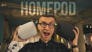 Apple HomePod: Unboxing în Română & Primele Impresii