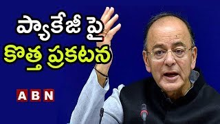 Arun Jaitley To Make An Announcement On Special Package For Andhra Pradesh Shortly | ABN Telugu