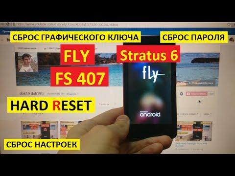 Hard Reset Fly FS407 Stratus 6