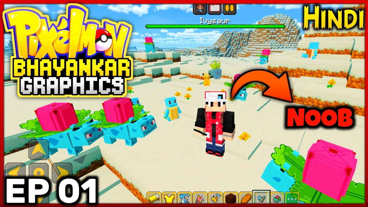 When A NOOB Plays Pixelmon First Time With BHAYANKAR Graphics   Pixelmon In Hindi EP01  