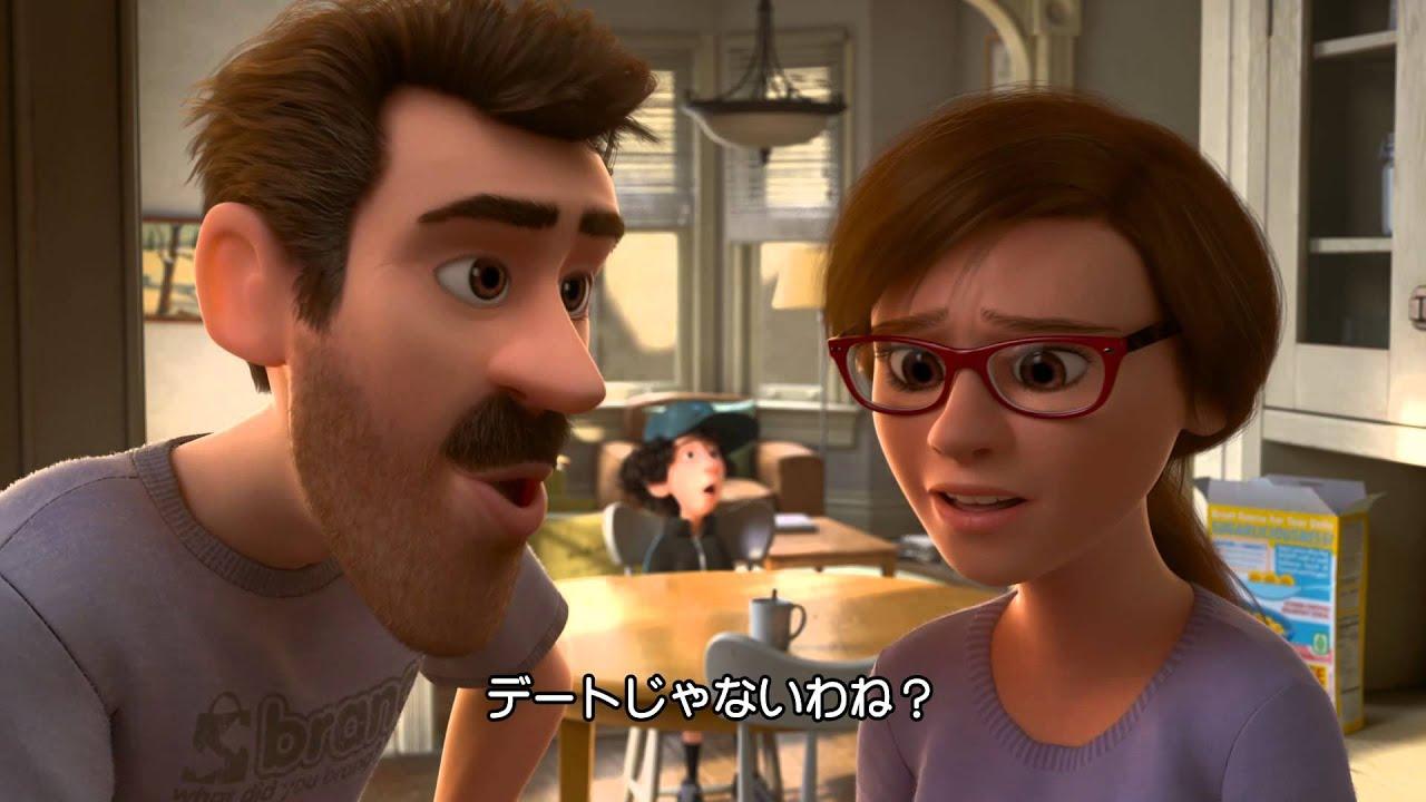 映画『インサイド・ヘッド』 オ...