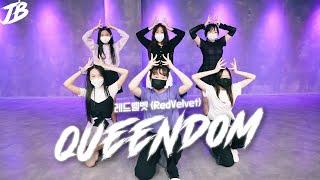 [K-POP COVER] Red Velvet 레드벨벳 - Queendom / JOOTY