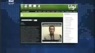 سورية : ثوار الثورة السورية سحاقيات ولوطيين