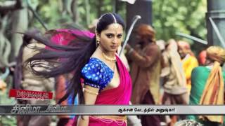 Actress Anushka to do Action Role in Next Upcoming Movie - Video in DInamalar