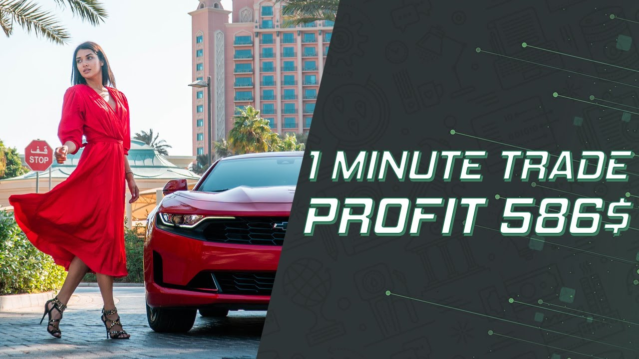 It was incredible! A Dragon Trade with $586 in profit!