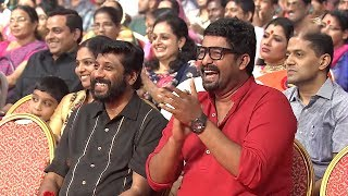 ആദ്യം കല്യാണം പിന്നെ മതി സമാഗമം   Malayalam Comedy Show   Latest Malayalam Comedy