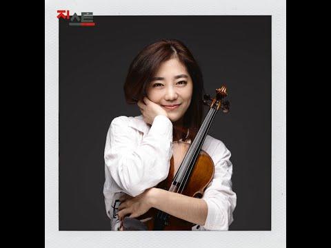 지스트 한국문화기술연구소 겸직교수, AI퍼포머 바이올리니스트 박지혜 교수님 인터뷰