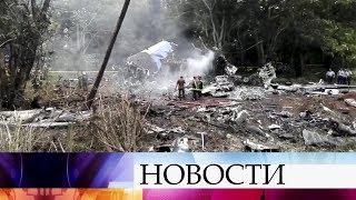Три человека выжили при крушении самолета «Боинга-737» на Кубе.