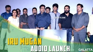 Iru Mugan Audio Launch | Vikram, Nayantara , Nithya Menen, Harris Jayaraj