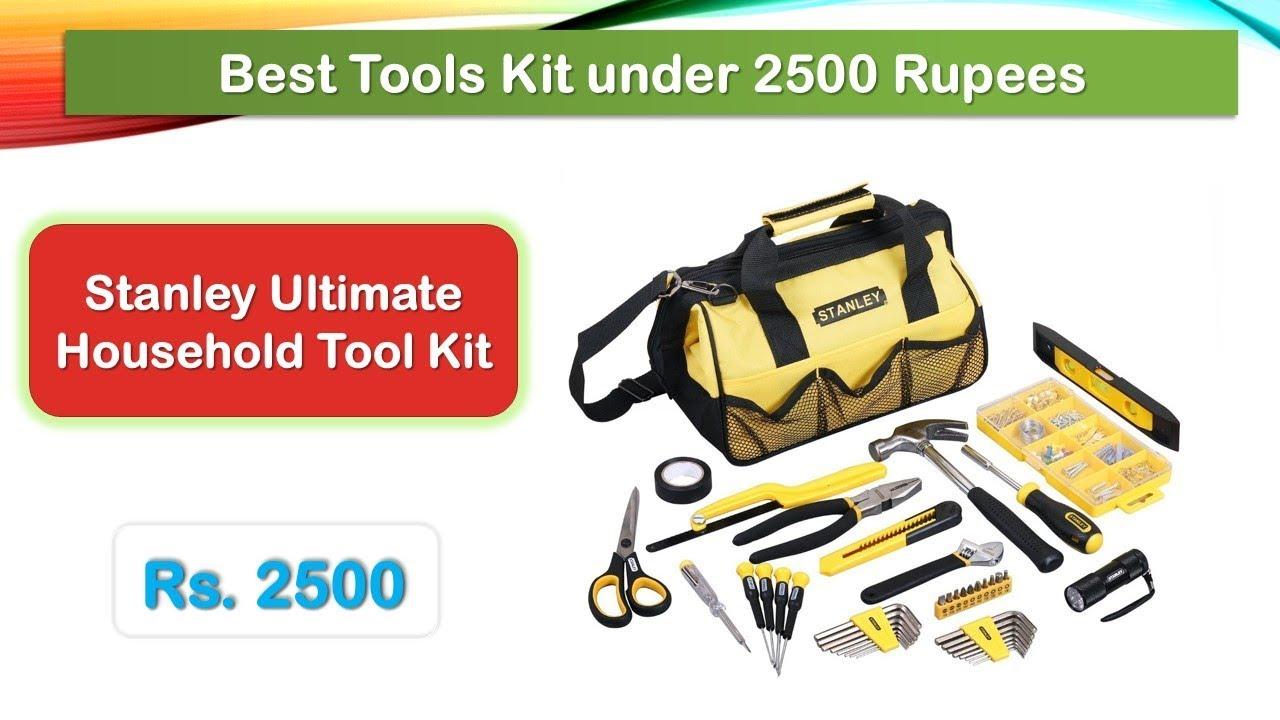 Best Hand Tool Kit 2018 (हिंदी में) | Top 5 Home Use Tools Kit Box under  2500 Rupees
