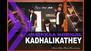 Kadhalikathey | Imaikkaa Nodigal |Xaviers Dance Studio Choreography | Dance Cover | 2018