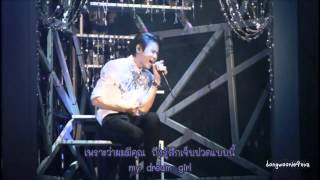 THAISUB - BEAST Dream Girl  Beautiful Show DVD 2013