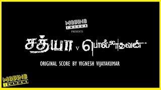 Sathya v Pollathavan | Mashup video | Moving Images ft. Vignesh Vijayakumar