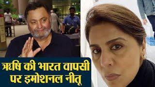 Ranbir Kapoor's mother Neetu Kapoor gets emotional on return to India with Rishi Kapoor   FilmiBeat