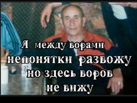 Борис Комин - Боря ушатый самый старый вор и первый вор в законе америки