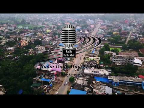 Dhangadhi from 500 Metres Height | Unseen Video of Dhangadhi | Radio DailyMail 94.6 Mhz