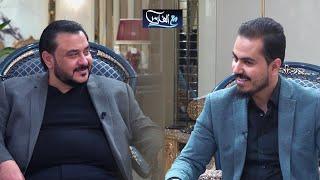 برنامج مع الفارس | ضيف الحلقة الفنان قاسم السلطان