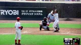 高校野球広島大会 準準決勝 広陵高校4