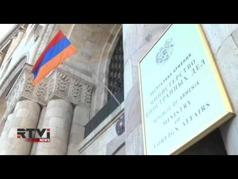Резолюцию Европарламента по геноциду армян в Турции назвали смехотворной