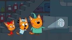 Три кота | Серия 116 | Закон экономии