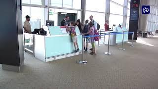 استحداث مسرب خاص لرجال الأعمال والمستثمرين في مطار الملكة علياء الدولي - (24-9-2017)