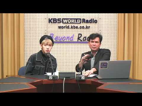171212 Talk Interview 14U LOUDI DI KBS WORLD RADIO