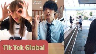 Baixar [ Tik Tok Japan ] I Love Japanese Style #28