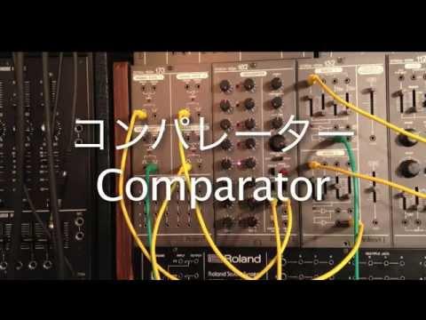 <解説9e>System-700 の VCO を Clock として使うとリズムが狂うわけ(1)/Comparator の話