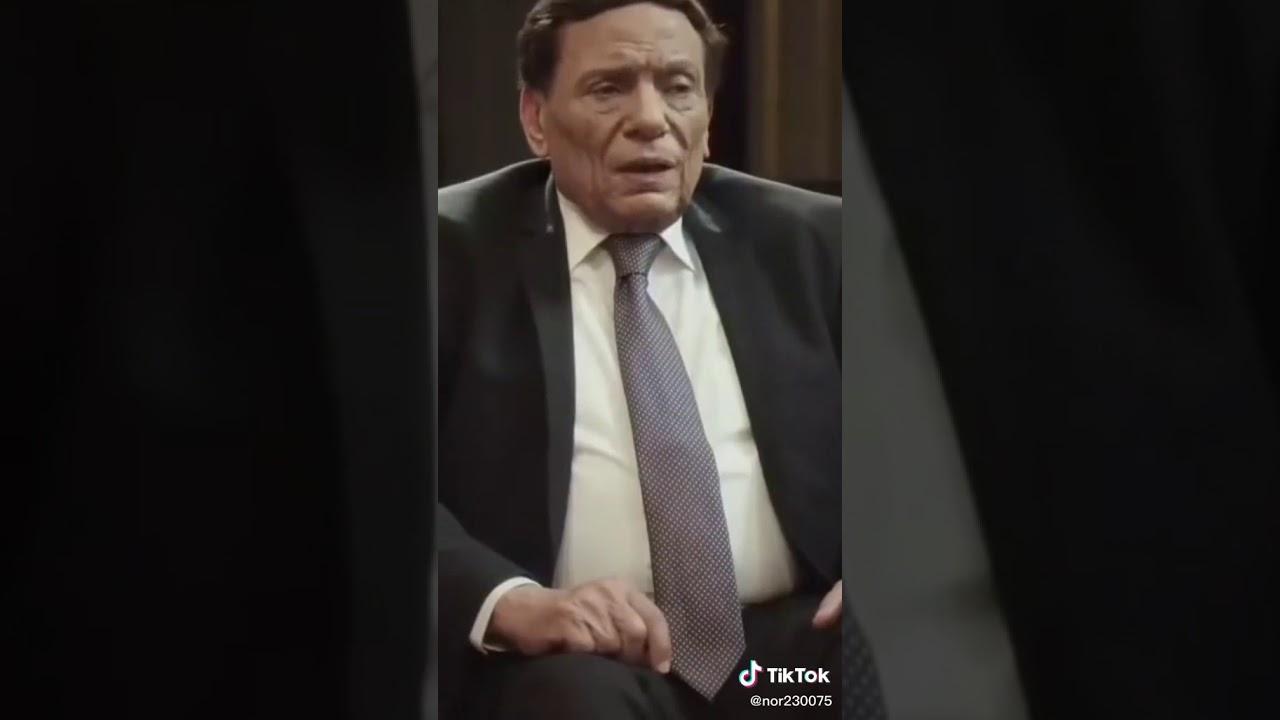 الزعيم عادل الامام عن الحب - YouTube